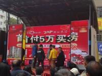 京谷美丽城发钱活动1月15日黄商购物广场不见不散